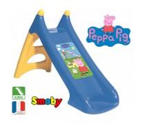 Vaikiška čiuožykla | Peppa  Pig | Smoby
