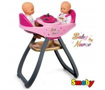 Lėlių maitinimo kėdutė dvynukams | Babby Nurse | Smoby