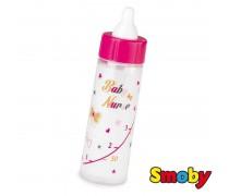Magiškas maitinimo buteliukas su pienu | Baby Nurse | Smoby 220325