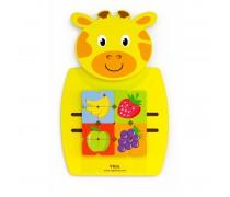 Daugiafunkcis medinis sieninis žaidimas | Žirafa | Viga Toys