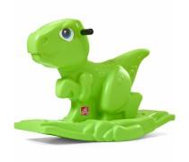Supamas dinozauras | Step2 4971
