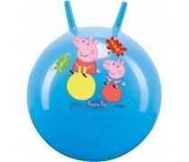 Šokinėjimo kamuolys | Peppa Pig | John 59575