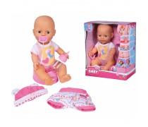 Interaktyvi lėlytė 30 cm | New Born Baby | Simba 5032485