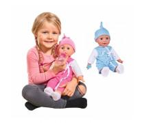 Lėlių komplektas Lukas ir Laura 38 cm | Simba 00160