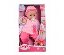 Verkianti lėlė Laura 46 cm | Simba 5140185
